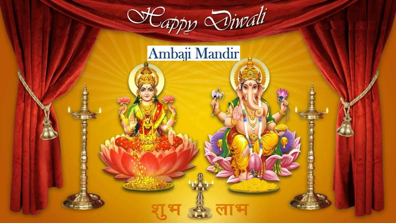 Diwali -Chopda Puja, Saraswati(DEEP) Puja