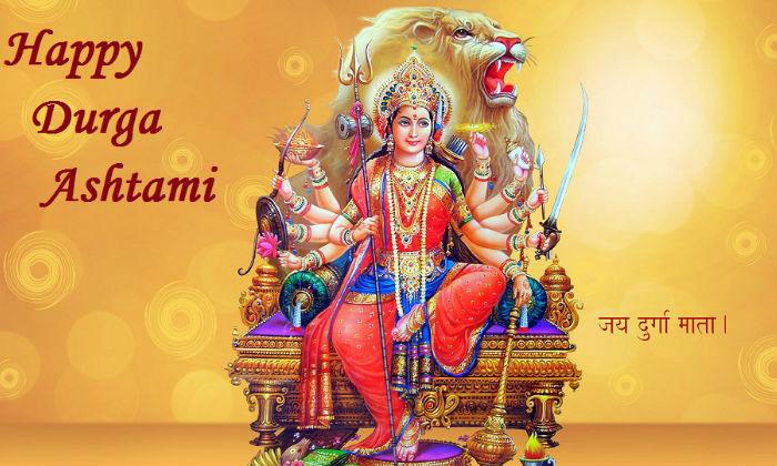 Durga Asthami